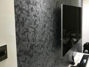 Brazilian Granite